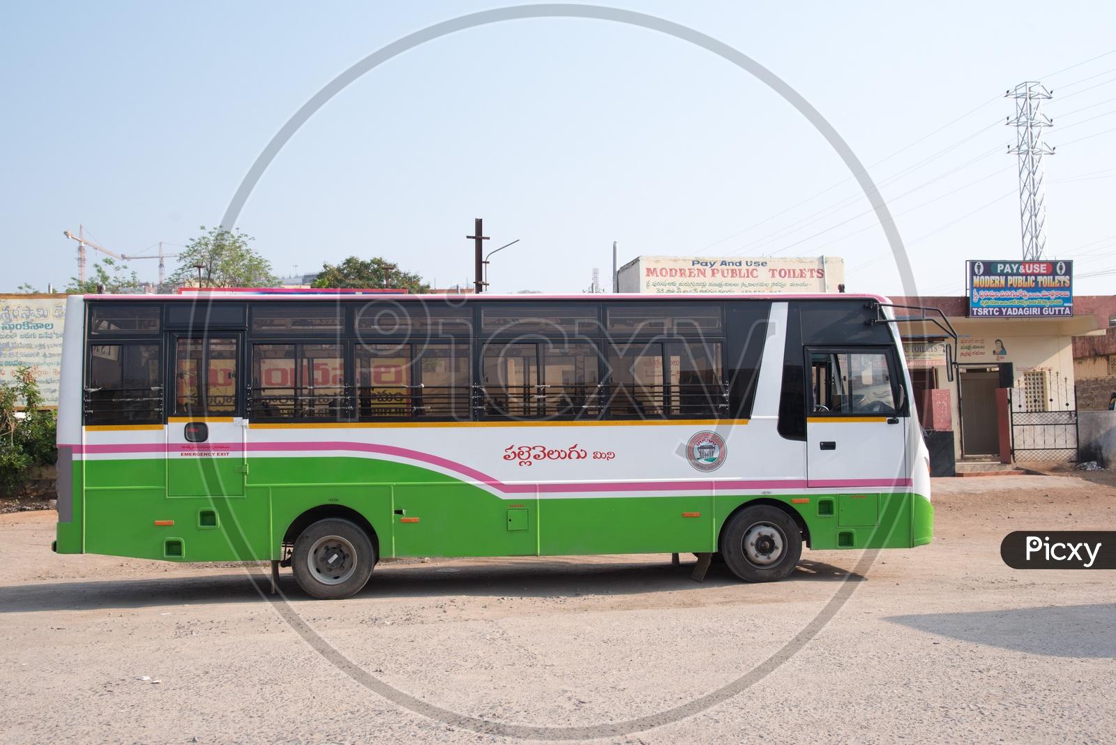 TSRTC Bus for pilgrims transportation at Yadagirigutta