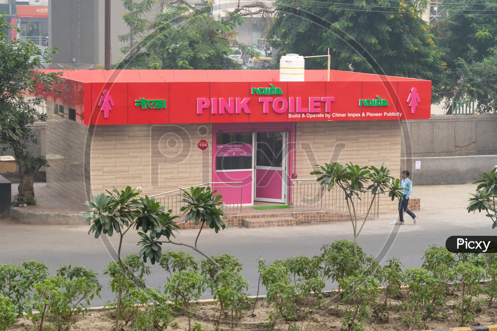 Pink Toilets For Woman In Noida