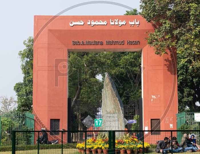Bab.e.Maulana Mahmud Hasan Jamia Millia Islamia Gate No. 17