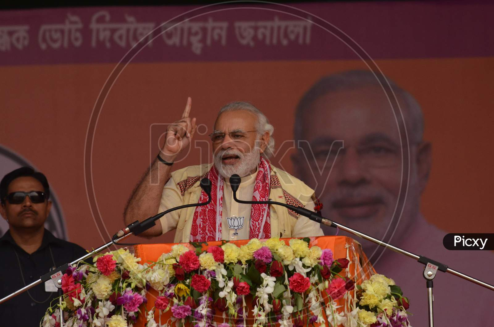 Prime Minister Narendra Modi  During Election Campaign Rally In Assam For Assembly General Elections 2016