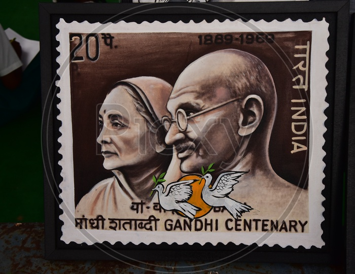 Photo frame of 20 paise stamp drawing