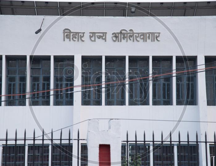 Bihar State  Archives Building , Patna