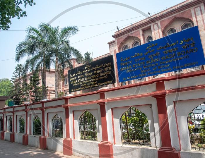 Bihar State Sunni Wakf  or Waqf Board , Patna