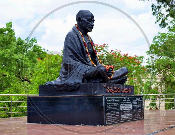 Mahatma Gandhi statue.
