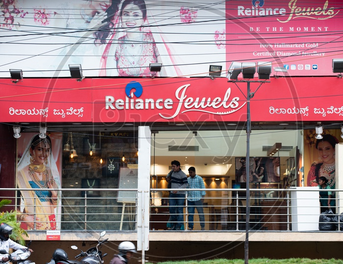 Reliance Jewels, Jewellery Outlet by Reliance Industries Limited, RIL Group