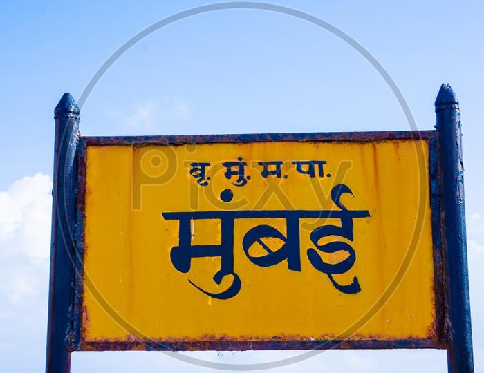 """Bombay old name """"Mumbai"""" signboard near Gateway of India."""