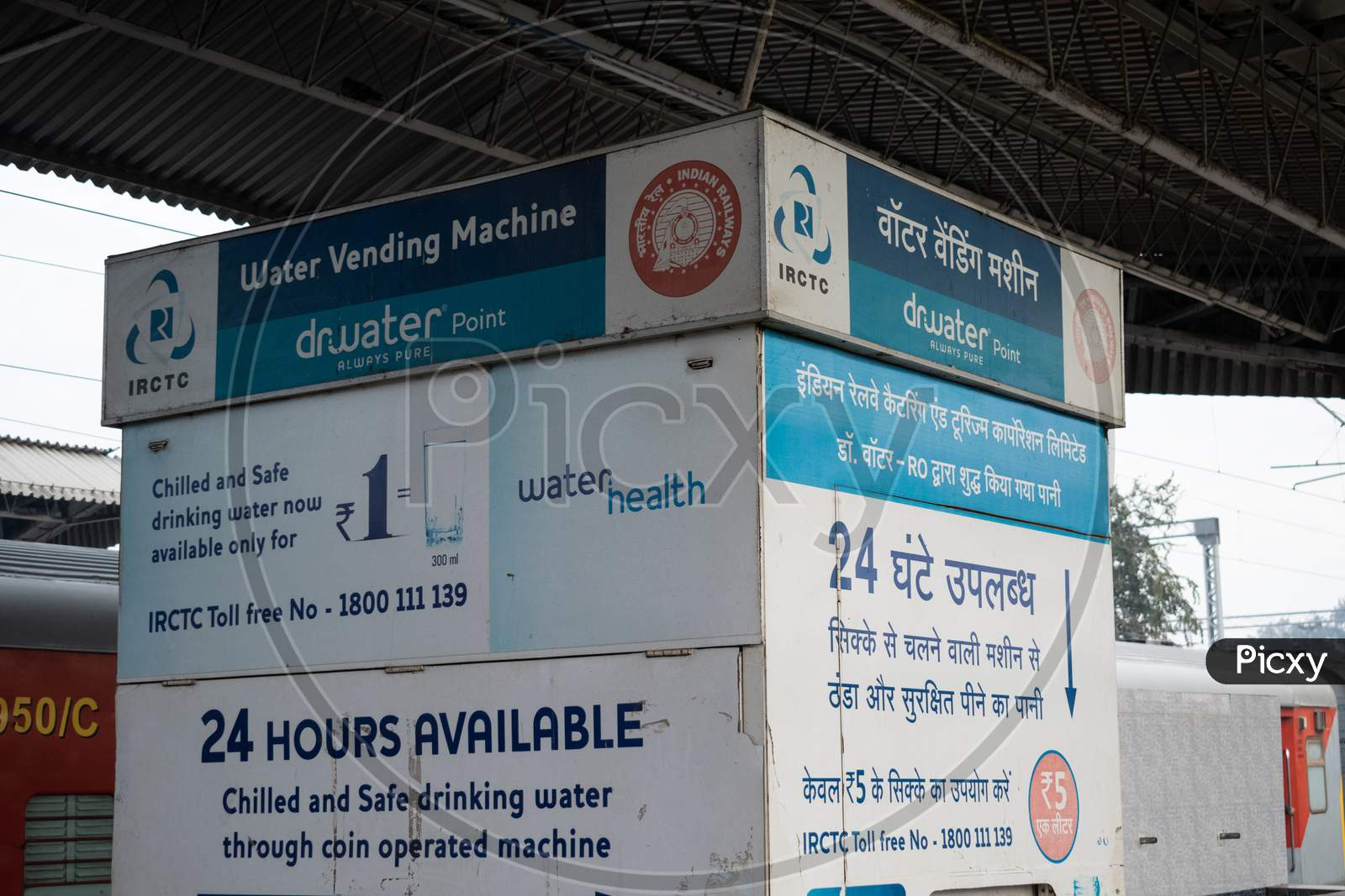 Water Vending Machines In Indian Railways  Platforms