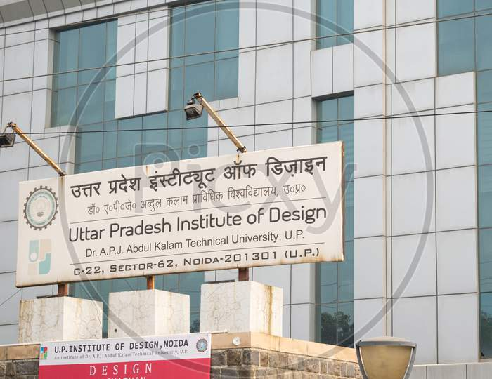 Uttar Pradesh Institute of Design, Noida