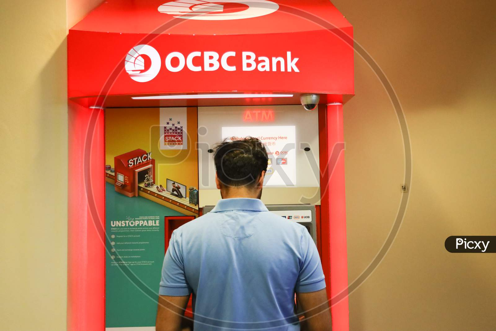 OCBC Bank ATM in Singapore.