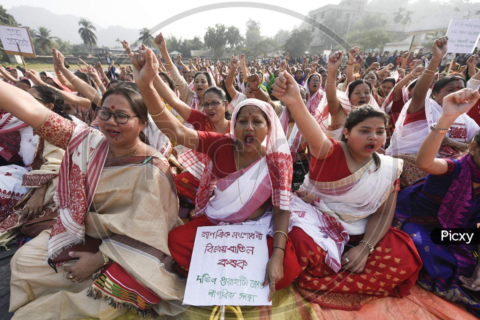 Women Citizens During A Protest Against The Citizenship (Amendment) Act, At Lakhora In Guwahati