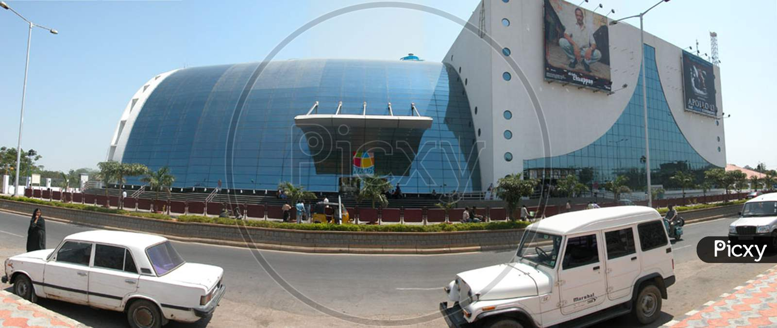 I Max Multiplex-Hyderabad