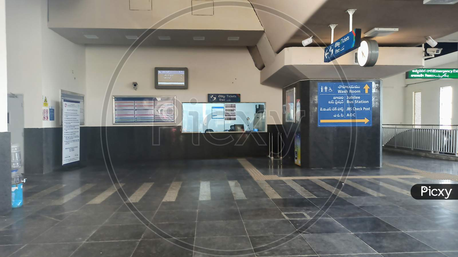 JBS Parade Ground Metro Rail Station Ticket Counter