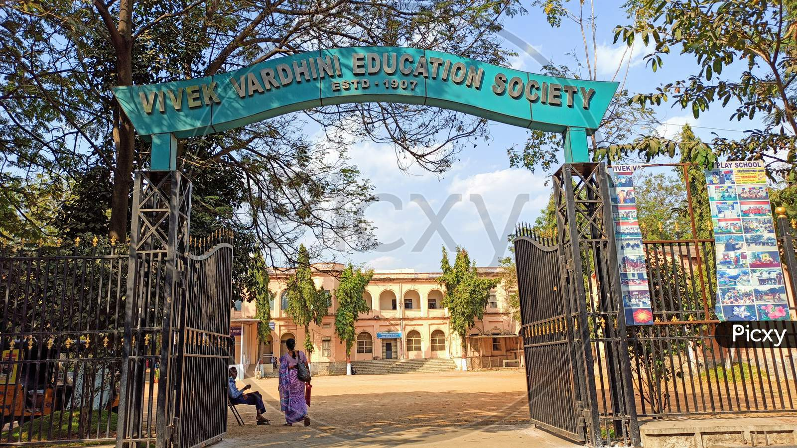 Vivek Vardhini Education Society Jambagh Hyderabad Telangana India
