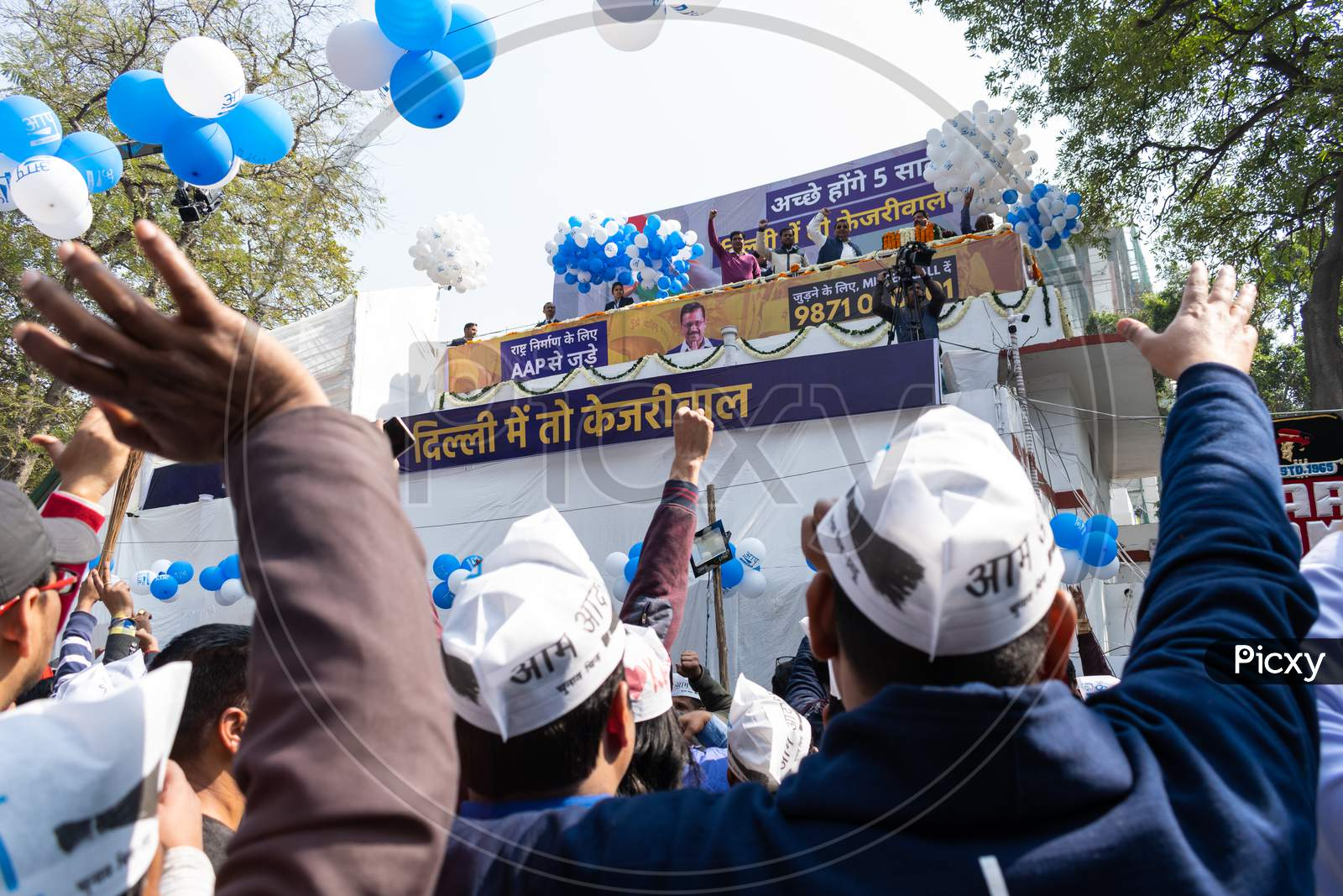 Aam Aadmi Party AAP leaders celebrating victory in Delhi Assembly Election 2020