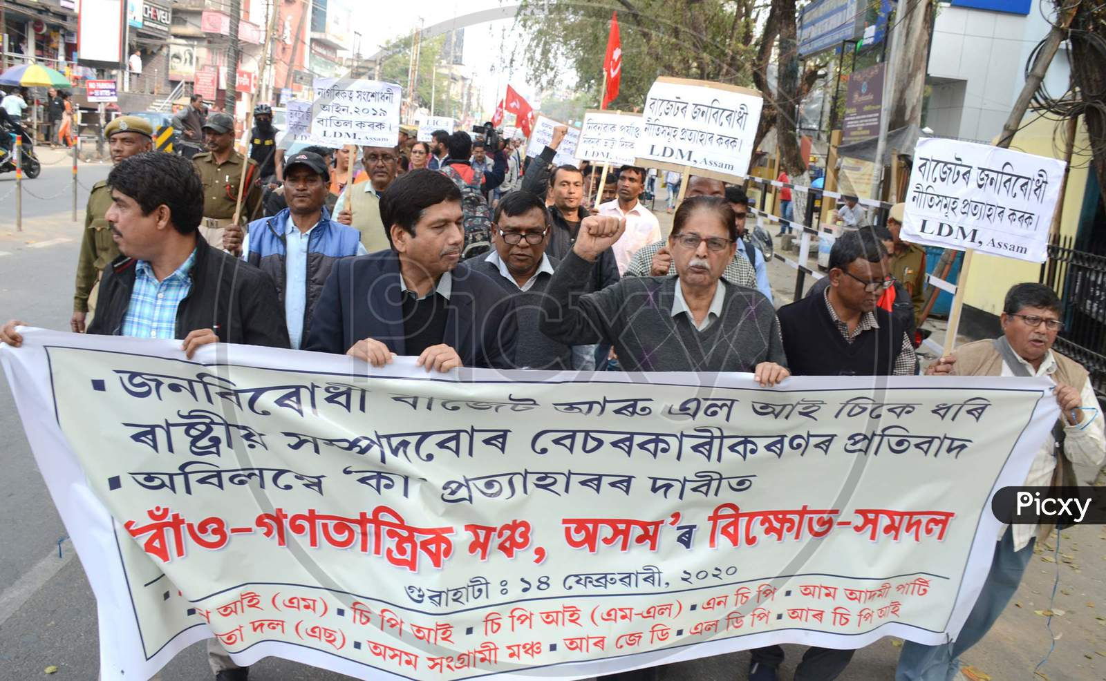 Left Democratic Mancha protest in Guwahati