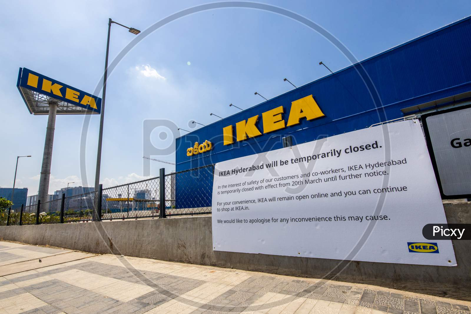 Janata Curfew, Deserted Roads At IKEA   in Hyderabad  As Indian Prime Minister Narendra Modi Called For a 14 Hour Janta  Curfew Or Self-imposed  Quarantine To Break The  Highly Contagious  COVID 19 Or Corona Virus Spread