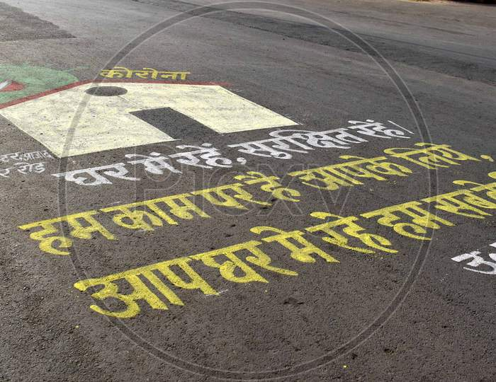 Street Art Made On Roads Of Prayagraj With Corona Related  Slogans During Lockdown  For Corona Virus ( COVID-19)  Pandemic