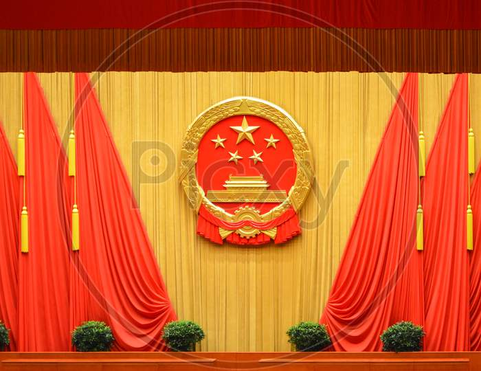 National Emblem Of The People'S Republic Of China At The Great Hall Of The People In Beijing, China