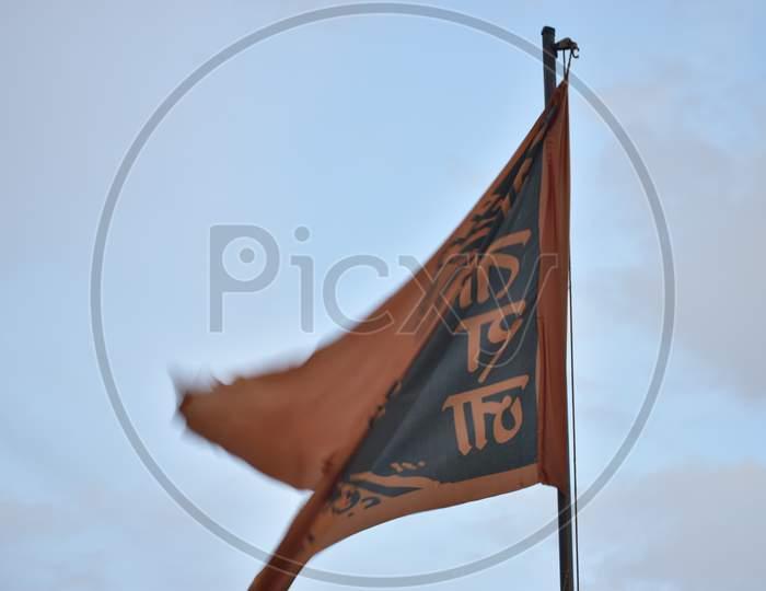 Raja Shivaji maharaj flag