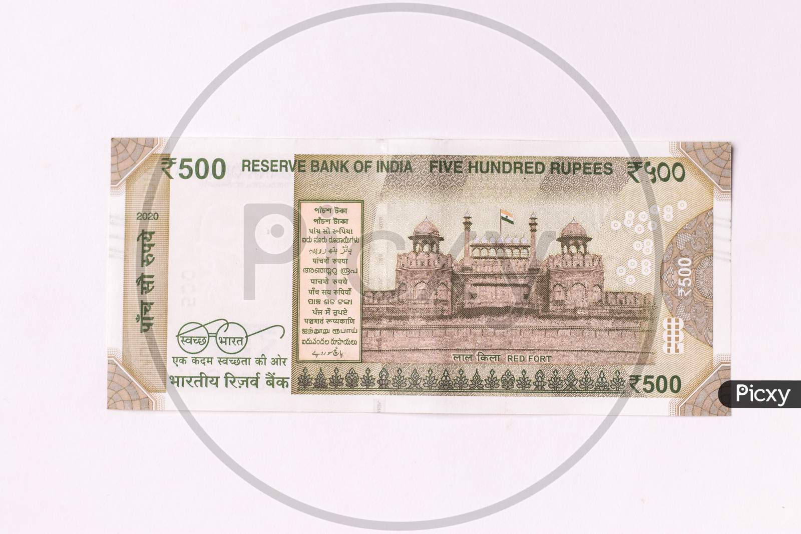 Assam, india - March 30, 2021 : Indian new 500 Rupees note stock image.